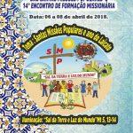 27° Encontro Regional de Articulação das Santas Missões Populares e 14° Encontro de Formação Missionária das Santas Missões Populares