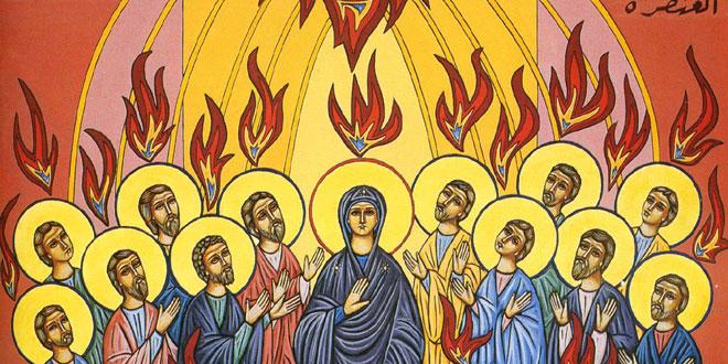 """Pentecostes. """"Vinde Espirito Santo"""""""