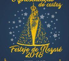 Lançamento do Cartaz e Camisa Oficial do Festejo de Nossa Senhora de Nazaré em Vitória do Mearim - MA