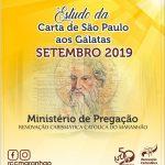 Estudo da carta de São Paulo aos Gálatas